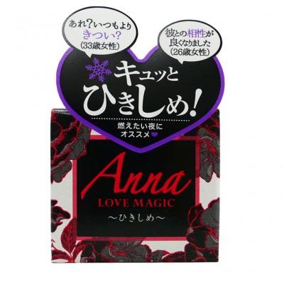 燃情欲液-Anna love Magic-日本 魔爱 冰感催淫乳霜(爱1液潺潺 高1潮霜)