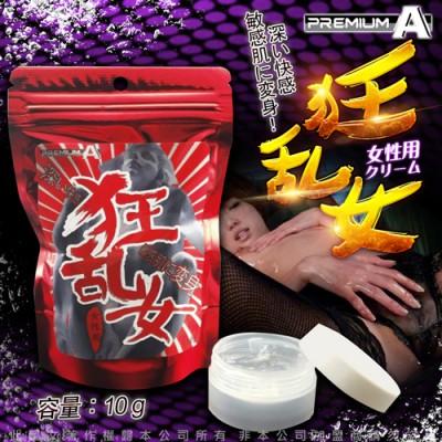 燃情欲液-日本NPG-日本PA-狂亂之女 女性用提升高1潮凝露10g 女用