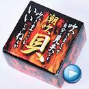 燃情欲液-日本NPG-日本潮吹贝-(爆发的高1潮)