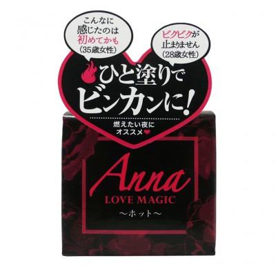燃情欲液-Anna love Magic-日本 魔爱 热感催淫乳霜(爱1液潺潺 高1潮霜)