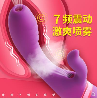 G点震动棒--邦爱双震棒G点震动av按摩棒震动棒女性自慰电动喷雾棒情趣用品